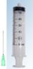Profi Spritze mit Drehverschluss , Kanüle set 60 ml + 70 mm